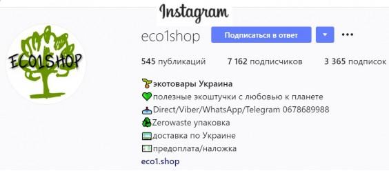 instagram-eco1shop