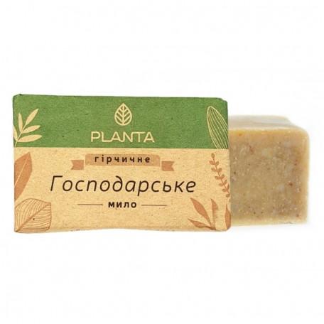 Натуральное хозяйственное веганское мыло Planta Горчичное