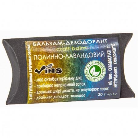 Натуральный твердый дезодорант Vins Полынь и Лаванда